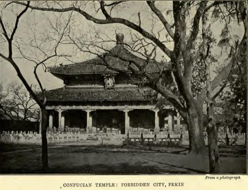 Confucian Temple, Forbidden City, Pekin From a photograph