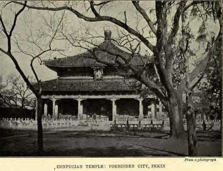 Confucian Temple, Forbidden City, Pekin From a photograph